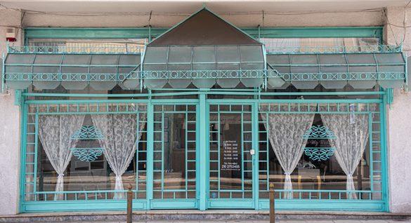 Oh My Beauty Nail Salon Αθήνα