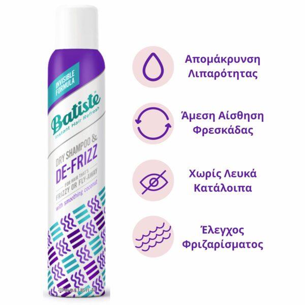 Batiste dry shampoo hair benefits de frizz 200