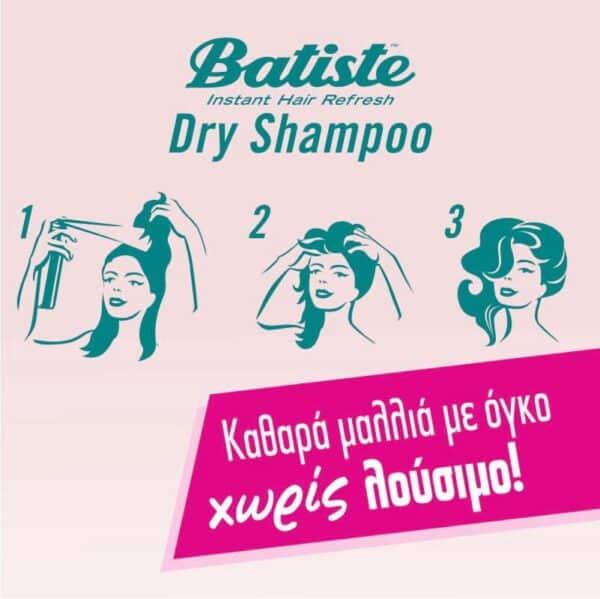 Batiste dry shampoo hair benefits de frizz ml