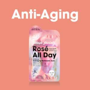 Μάσκα προσώπου anti-aging 23ml