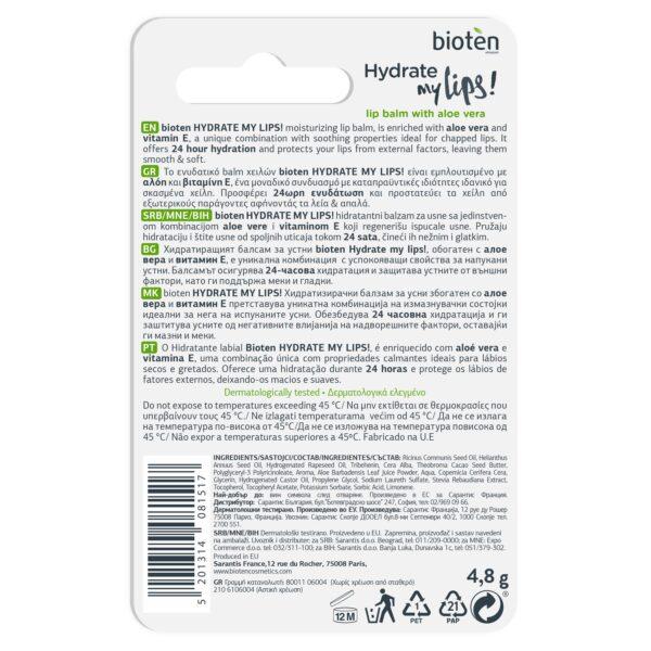 bioten lip hydration aloe vera 4,8