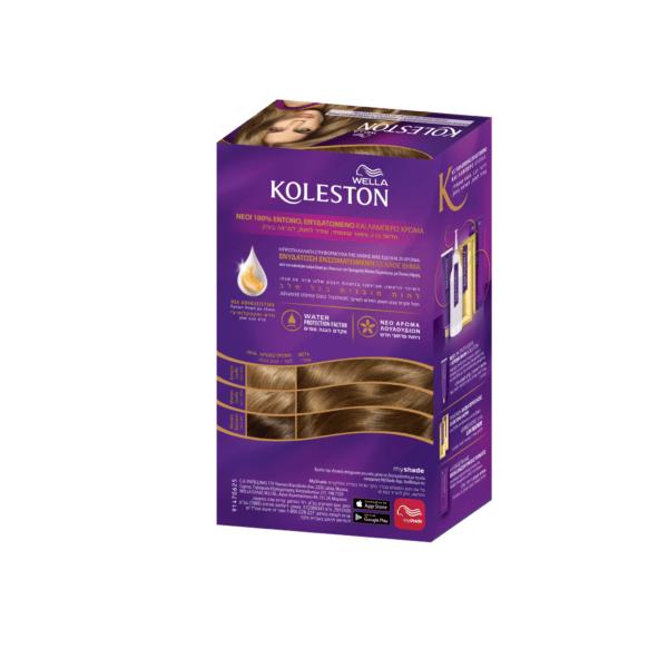 koleston wella krema vafhs 7/0 xantho mesaio