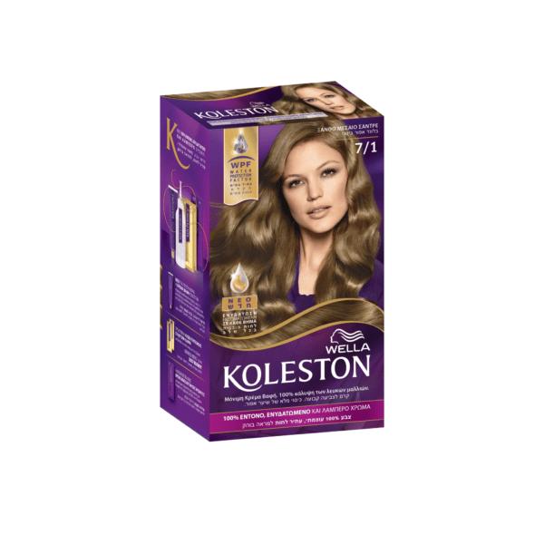 koleston kit wella krema vafhs 7-1 xantho mesaio santre