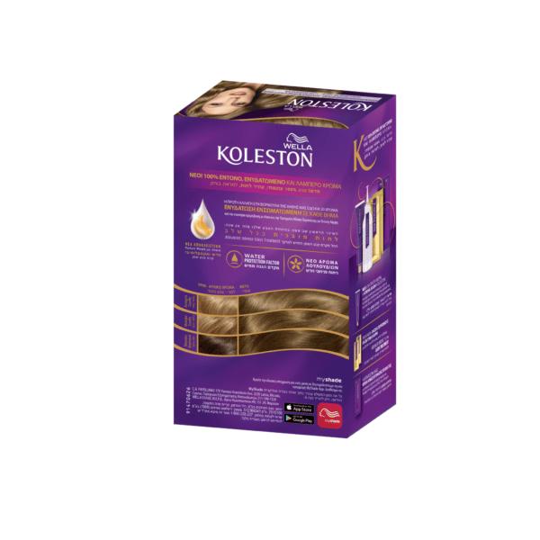 koleston wella krema vafhs 7-1 xantho mesaio santre