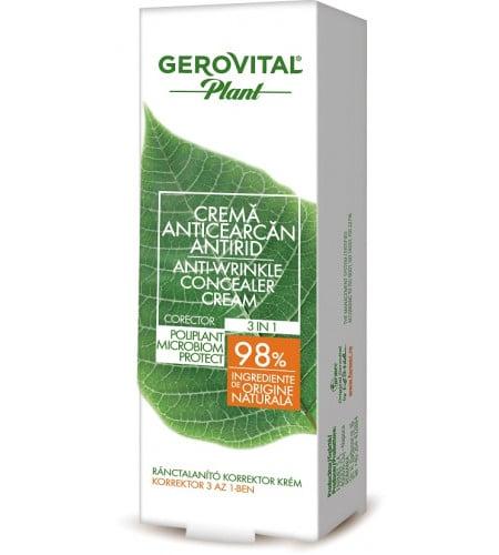 Gerovital αντιρυτιδικό concealer ματιών 15ml